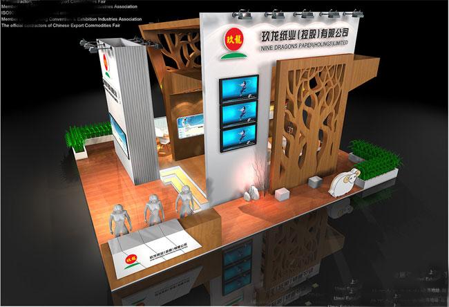 玖龙纸业(控股)公司展览设计效果图