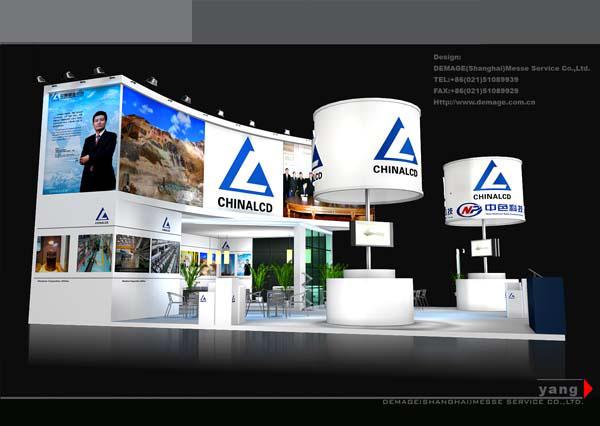 中色科技展览展示设计效果图