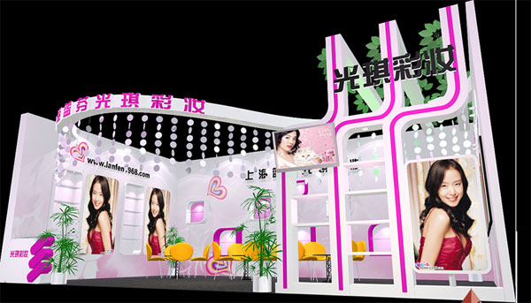 上海蓝芬光琪彩妆展览设计--零距离展会网