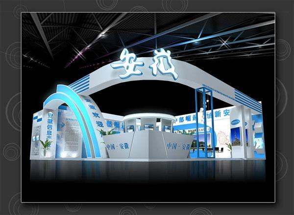 雷诺汽车展厅展位设计效果图方案