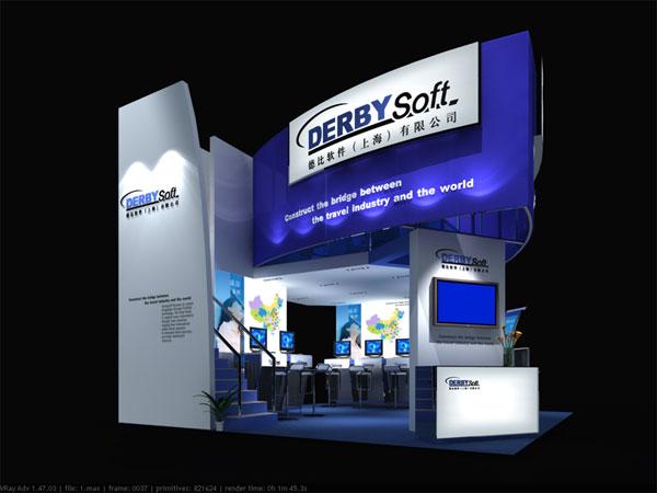 德比软件公司展览展示设计