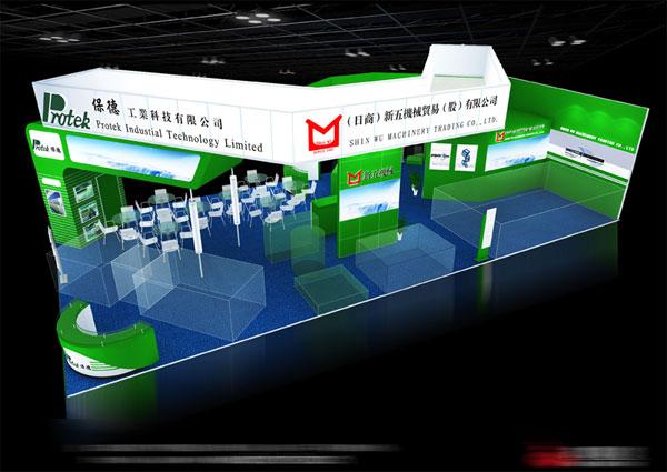保德工业科技公司展览设计