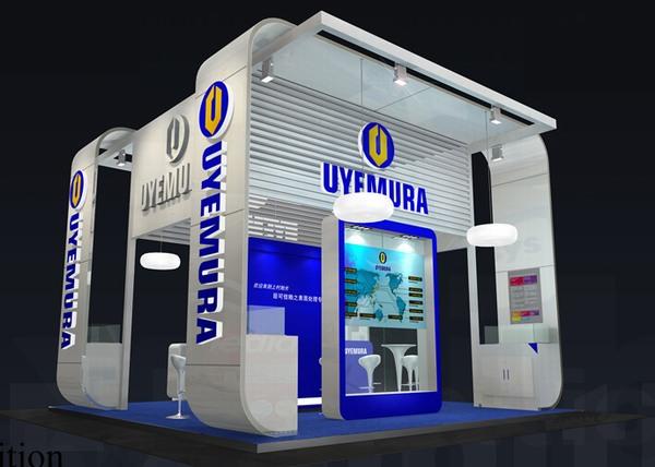 uyemura展览设计效果图
