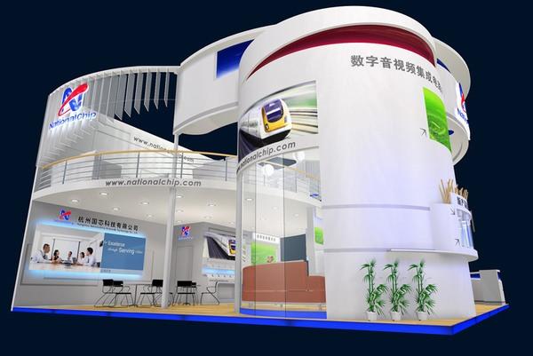 杭州国芯科技公司展示设计