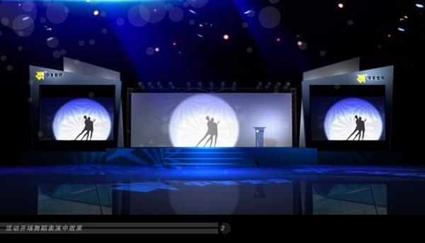 中美企业舞台设计效果图高清图片