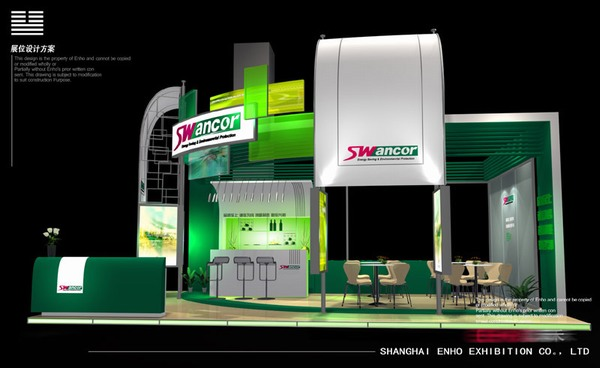 swancor展览展示设计效果图