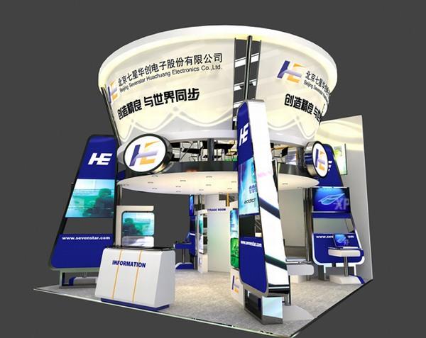 北京七星华创电子公司展览设计