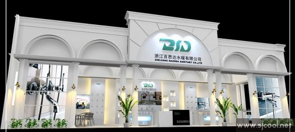 舞台设计 展览设计 效果图设计 浙江百恩达水暖公司展览设计效果图