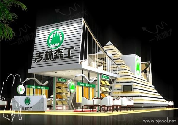 上个效果图:上海嘉亿机械公司特装设计       ·下个效果图:华瀚四