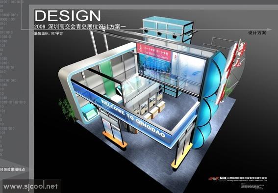 舞台设计 展览设计 效果图设计 青岛展示厅设计图