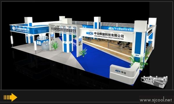 活动策划 中冶焊接科技公司展台设计效果图
