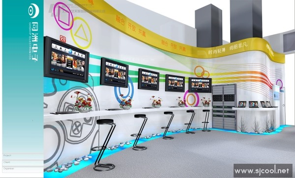 深圳同洲电子公司展览设计效果图--零距离展会网
