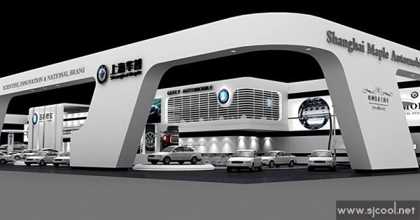 舞台设计 展览设计 效果图设计 上海华普吉利轿车展览设计