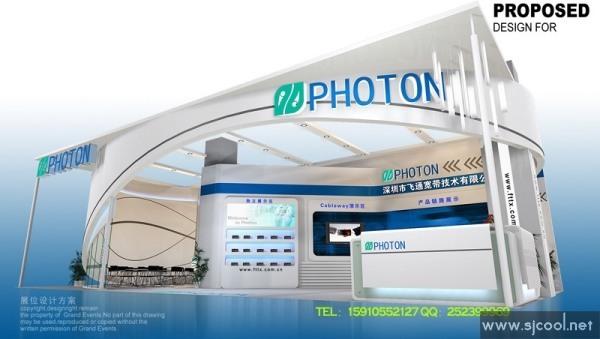 设计图库-深圳飞通宽带展览设计效果图-零距离展会网