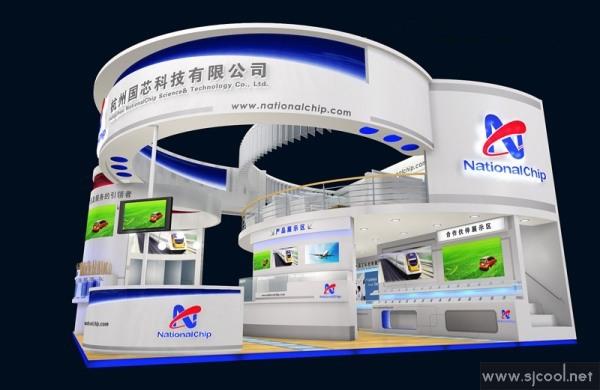 杭州国芯科技公司展览设计--零距离展会网