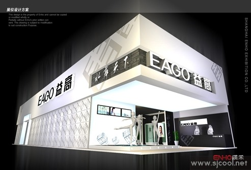 展览展示 特装搭建 eago益高展示设计