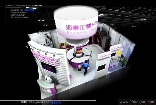 验证码:展览展示设计