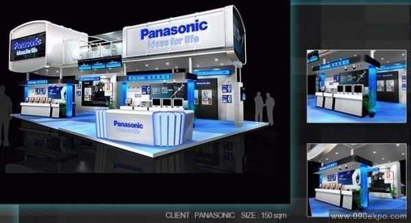 舞台设计 展览设计 效果图设计 panasonic展览设计图
