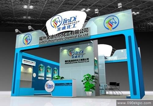 舞台设计 展览设计 效果图设计 福州金迪纺织化工公司展示设计图