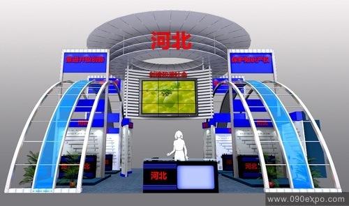 河北政府展览设计效果图高清图片