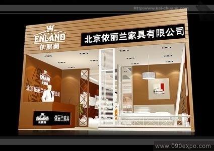 北京依丽兰家具公司展厅设计