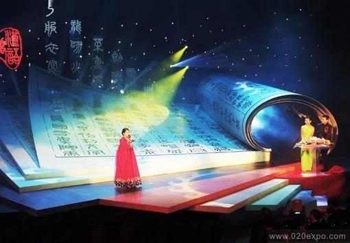 广东国际旅游节舞美设计方案       ·下个效果图:宫殿式舞台图张靓颖