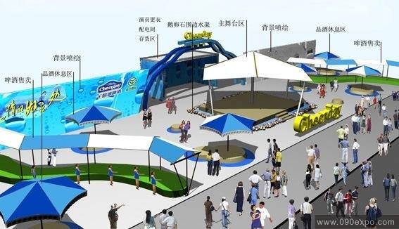舞台设计 展览设计 效果图设计 千岛湖啤酒节园区方案