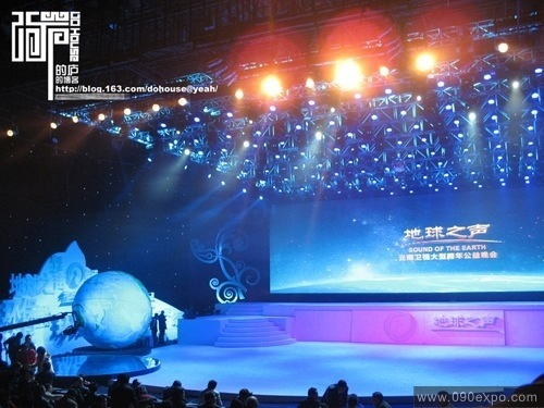 效果图设计 云南跨年地球之声舞美设计.jpg
