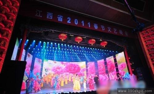 舞台设计 展览设计 效果图设计 2011江西春晚舞台设计效果图