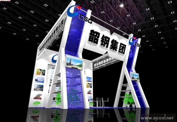 舞台设计 展览设计 效果图设计 韶钢集团展示效果