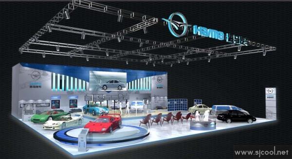 海马汽车展厅设计效果图