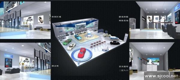活动策划 海马汽车展厅设计效果图