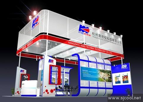 杭州康德权科技公司展位设计
