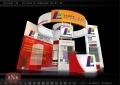 宝龙油墨贸易公司展示台效果图