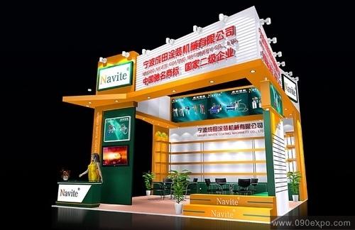 宁波成田涂装机械公司特装设计