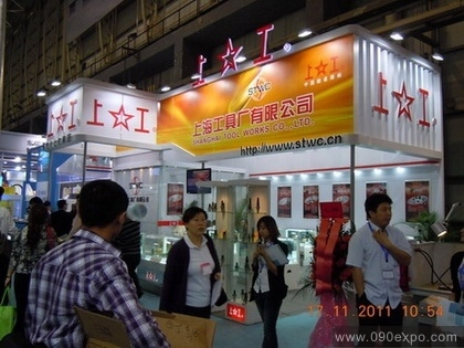 上海工具厂公司展台特装效果图