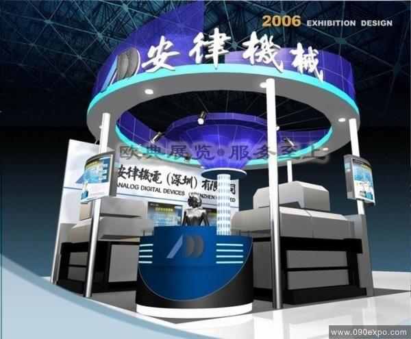 安律机械机电深圳公司展台设计