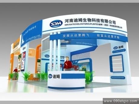 设计图库-河南迪姆生物科技公司设计图-零距离展会网