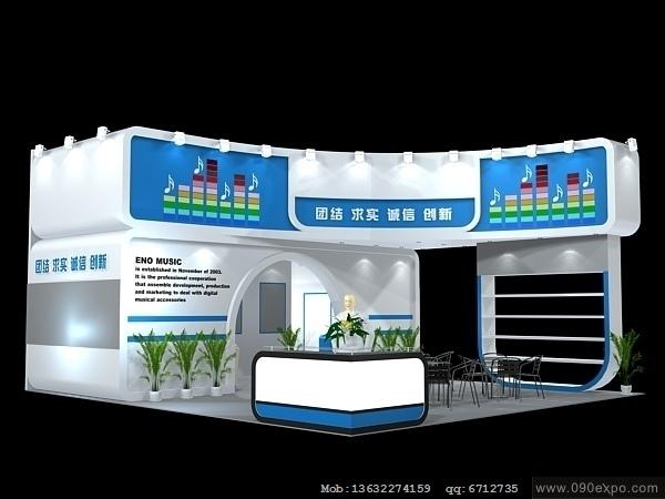 舞台设计 展览设计 效果图设计 ex2 137展位3dmax模型设高清图片