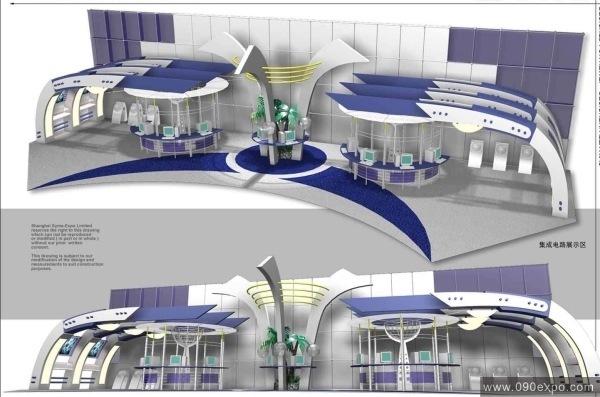舞台设计 展览设计 效果图设计 集成电路展台搭建效果