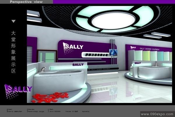 sally展示厅设计效果图