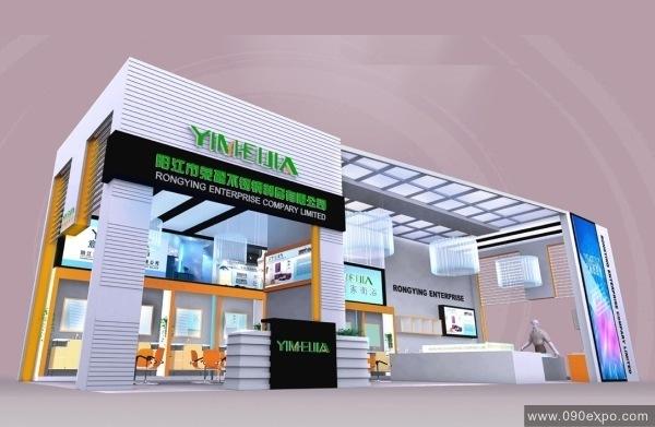 阳江市荣盈不锈钢制品公司展示厅设计