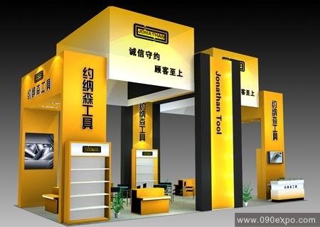 舞台设计 展览设计 效果图设计 约纳森工具展台展具设计效果图