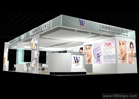 上海维腾化妆品公司展厅设计