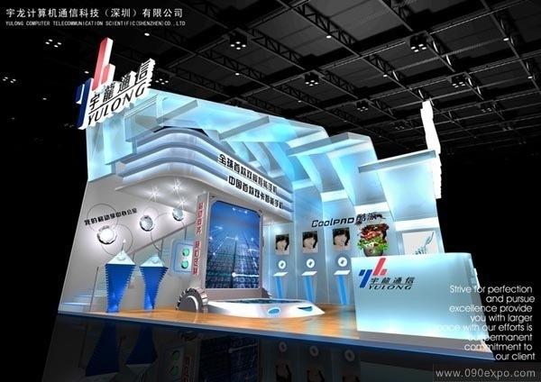 舞台设计 展览设计 效果图设计 宇通通信yulong展览设计图