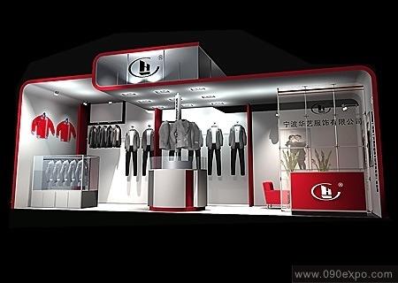 活动策划 h服饰专卖场展览设计
