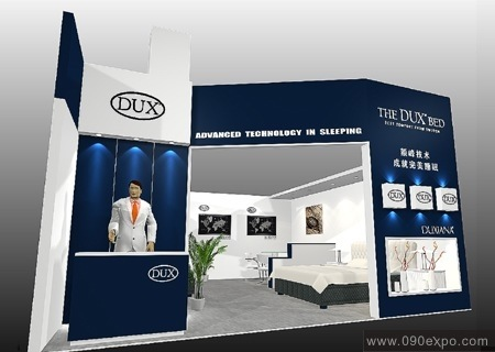 展览展示 特装搭建 dux交易会展位效果图设计