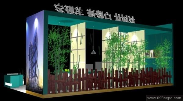 星海地产展示设计效果图