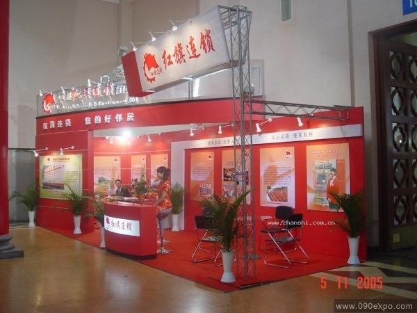 成都红旗连锁展示台设计高清图片