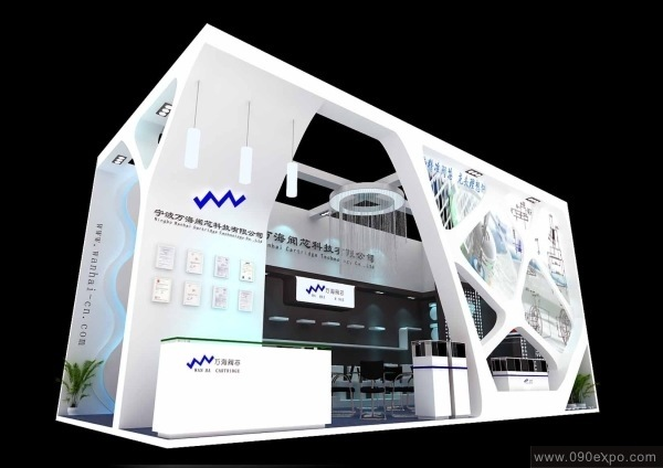 展览设计 效果图设计 宁波万海阀芯科技公司民展示